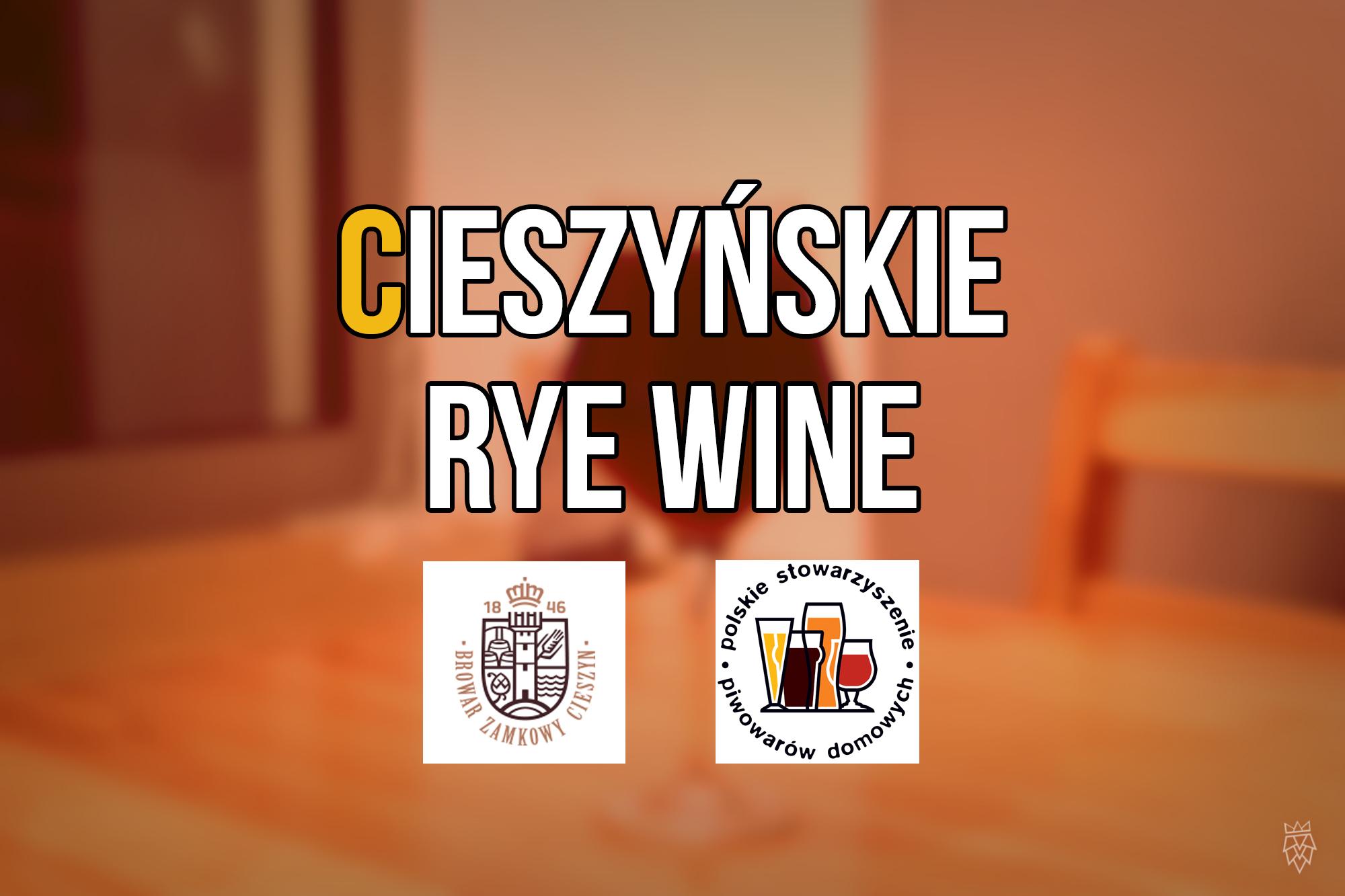 Rye Wine 2017